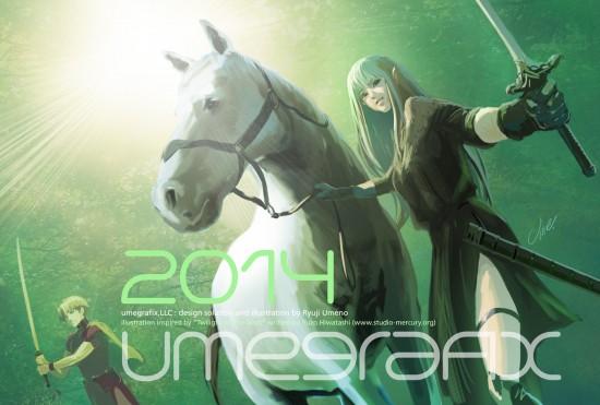 card_nenga_serchess-horse_01